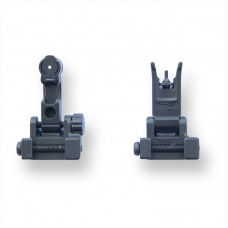 Recknagel Backup sight for Picatinny rails, 1,8mm front sight